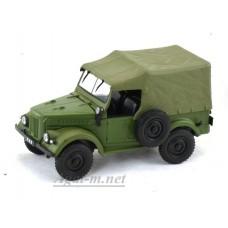 Горький-69 1953-1972 гг. хаки