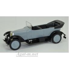 "230-ДЕГ Руссо-Балт тип С24/40 ""Промбронь"" 1922г., серый"