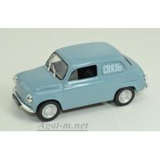 """272-ДЕГ ЗАЗ-965С """"Запорожец"""" 1960-1962 гг. голубой"""