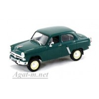 42-ДЕГ Москвич-410 1957-1958 гг. темно-зеленый