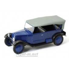 99-ДЕГ НАМИ-1 1927-1931 гг. синий