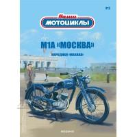 """03-НМ М-1-А """"Москва"""""""