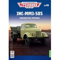 048-НТМ Советский бронетранспортёр БТР-80А