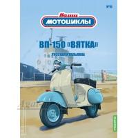 15-НАМ Автобус ЛАЗ-699Р