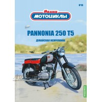 18-НАМ Икарус-250.59 автобус