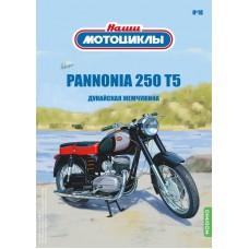 Икарус-250.59 автобус