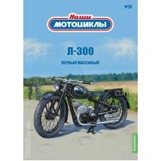 20-НАМ КАвЗ-3270 автобус