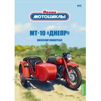 21-НАМ ЗИС-127 автобус