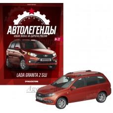 22-НАМ Автобус РАФ-976