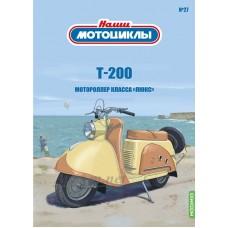27-НАМ Автобус 38АС