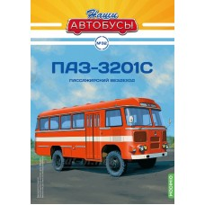 32-НАМ ПАЗ-3201С автобус
