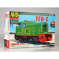 4048-КИТ Сборная модель Тепловоз ТГК-2