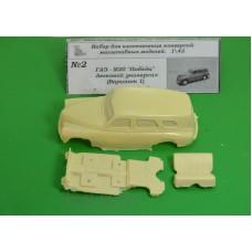 002-ЧУД ТрансКит Горький - М20 универсал легковой
