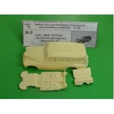 003-ЧУД ТрансКит Горький - М20 универсал легковой (Вариант 2)