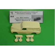 008-ЧУД ТрансКит Горький - М20 универсал грузовой (вариант 2)