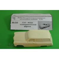 030-ЧУД ТрансКит Горький-22А изотермический фургон
